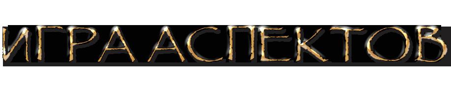 ИА_лого